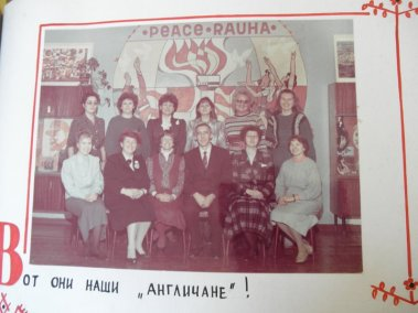 An photo from a scrapbook of the 1989-1990 ARHS-Petrozavodsk exchange (from Jude Wobst's archives).