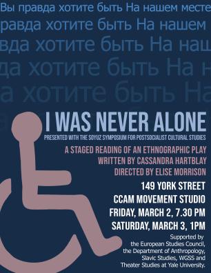 IWNA Poster_updated-01